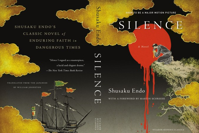 silence-high-quality-book-cover